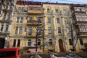 Apartment in the city center, Una Camera, 016