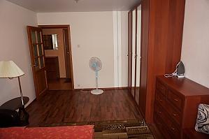 Cozy apartment, Monolocale, 003