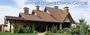 Town house with sauna and swimming pool, Two Bedroom, 002