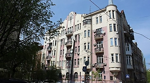 Upscale European comfortable apartment in the city center in the historic area, Zweizimmerwohnung, 016