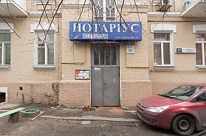 Квартира бизнес-класса в центре Киева, 2х-комнатная, 010