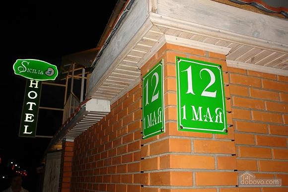 Мини-отель Sicilia - двухместный номер Twin, 1-комнатная (72353), 011
