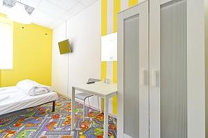 Suite on Derybasivska, Trois chambres, 001