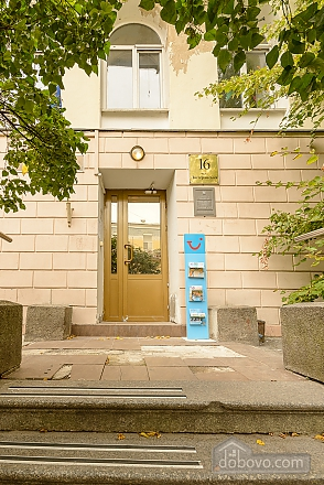 Center Khreschatyk VIP Bessarabskyi market, One Bedroom (31474), 029