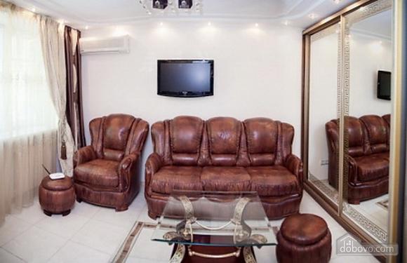 One roomed, Studio (54913), 001