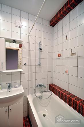 Cozy flat near Nauchnaya Metro Station, Zweizimmerwohnung (86921), 006