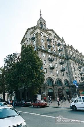 Super, Dreizimmerwohnung (86987), 018