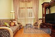 Apartment in Kiev near Arena City, Studio (46371), 004