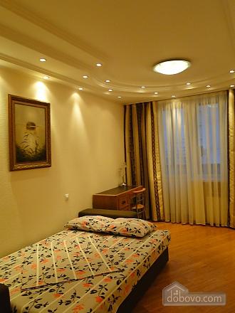 Very cozy in the city center, Studio (99512), 001
