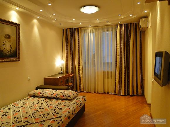 Very cozy in the city center, Studio (99512), 004