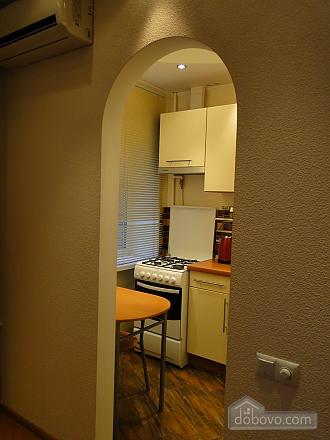 Very cozy in the city center, Studio (99512), 005