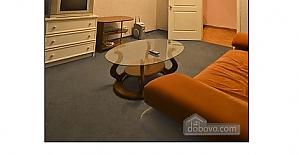 43 Koblevskaya, Zweizimmerwohnung, 022