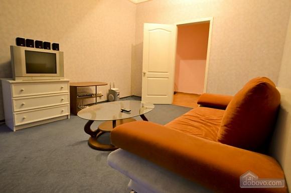 43 Koblevskaya, One Bedroom (11293), 002