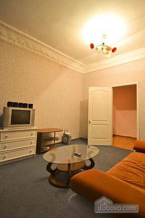 43 Koblevskaya, One Bedroom (11293), 006
