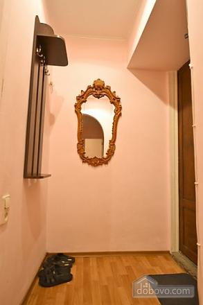 43 Koblevskaya, One Bedroom (11293), 016