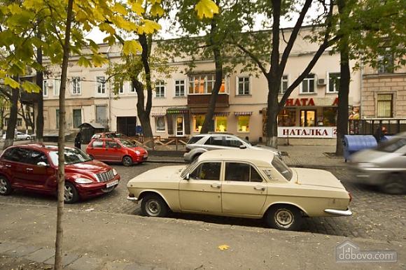 43 Koblevskaya, One Bedroom (11293), 020