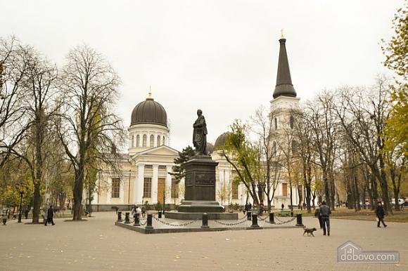 43 Koblevskaya, One Bedroom (11293), 021