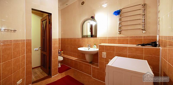 Apartment with new furniture, Zweizimmerwohnung (54725), 009