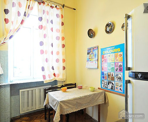 In the city center 5 persons, One Bedroom (62653), 004