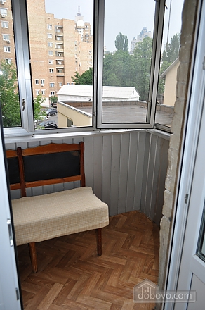 In the city center 5 persons, One Bedroom (62653), 008