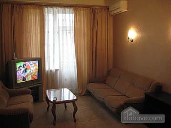 Чудова квартира в центрі міста, 1-кімнатна (93080), 001