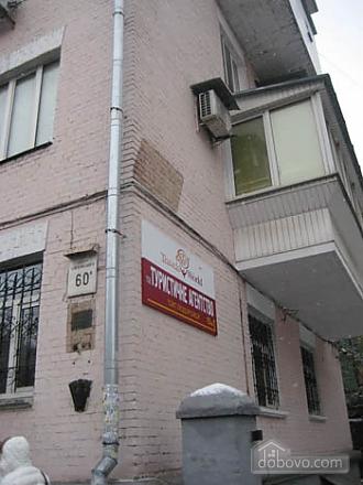 Чудова квартира в центрі міста, 1-кімнатна (93080), 012