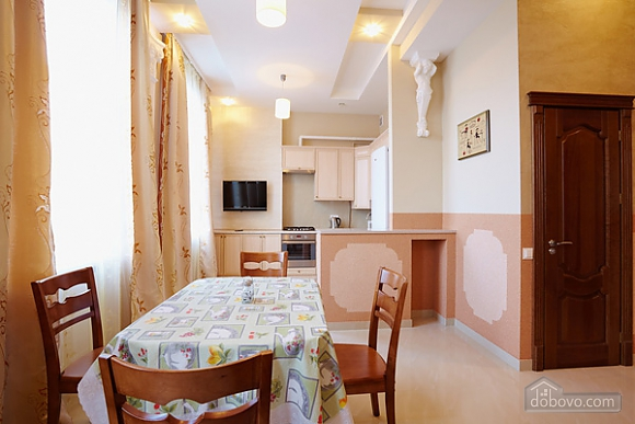 Pretty apartment in the city center, Zweizimmerwohnung (39572), 010