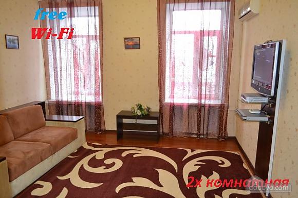 Very good apartment in the city center, Zweizimmerwohnung (68548), 001