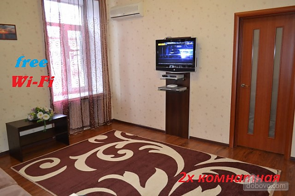 Very good apartment in the city center, Zweizimmerwohnung (68548), 002
