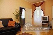 Subway Vokzalnaya, One Bedroom (26482), 001