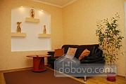 Subway Vokzalnaya, One Bedroom (26482), 002