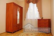 Subway Vokzalnaya, One Bedroom (26482), 004