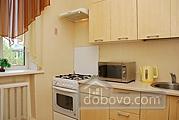 Subway Vokzalnaya, One Bedroom (26482), 005