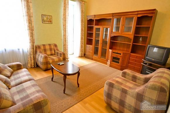 Прекрасна квартира в ідеальному розташуванні, 2-кімнатна (72635), 001
