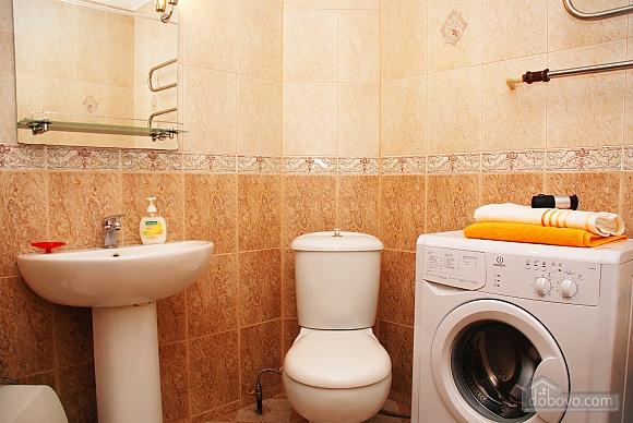 Modern and cozy apartment, Zweizimmerwohnung (30964), 012