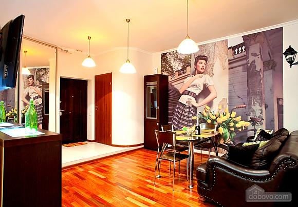 Apartment on Saksahanskoho, Deux chambres (58754), 002