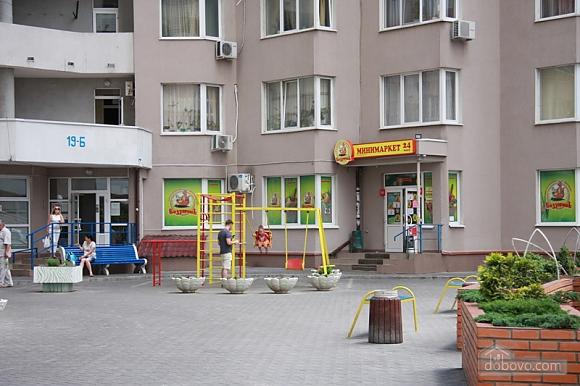 4 bedrooms Arcadia 15 minutes Derybasivska 10 minutes 140 m2, Tre Camere (20709), 019