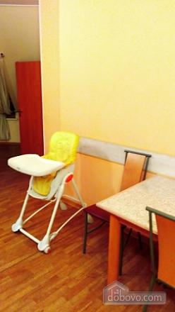4 bedrooms Arcadia 15 minutes Derybasivska 10 minutes 140 m2, Tre Camere (20709), 026