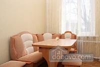 Затишна квартира, 1-кімнатна (15230), 002