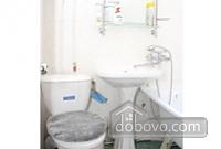Затишна квартира, 1-кімнатна (15230), 004