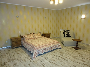 The apartmen in the center of Kherson, Studio, 001