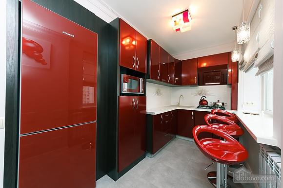 VIP design on Lesi Ukrayinky, Tre Camere (24302), 001