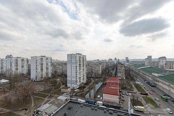 Minskaya Mentro Station Obolonski Lypky, Studio (94421), 024