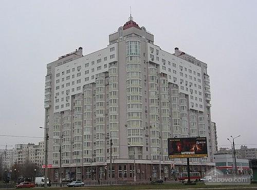Minskaya Mentro Station Obolonski Lypky, Studio (94421), 034