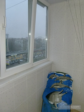 Cozy and clean near the city center, Zweizimmerwohnung (78721), 009