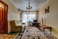 Nice apartment in Dnipropetrovsk, Un chambre (35490), 007