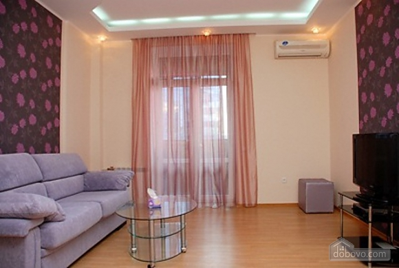 Nice on Baseinaya, Two Bedroom (15961), 003
