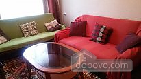 Apartment close to the embankment, One Bedroom (45602), 001