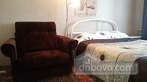 Apartment close to the embankment, One Bedroom (45602), 005