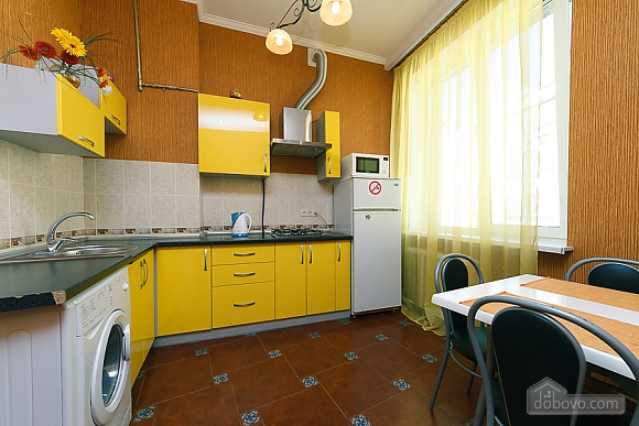 Apartment with a picturesque view in the city center, Zweizimmerwohnung (13632), 008